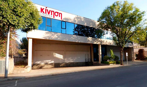 Kivnon changes head office and increases its manufacturing capacity